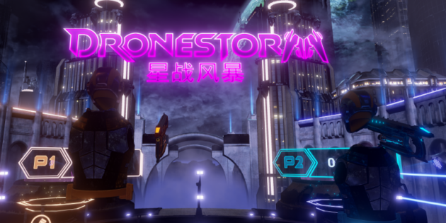 VIRTUAL REALITY: VRStudios releases VRcade Drone Storm