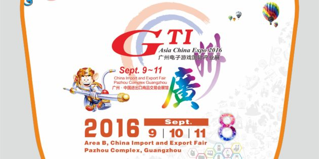 GTI Asia Expo 2016 – a must-visit!