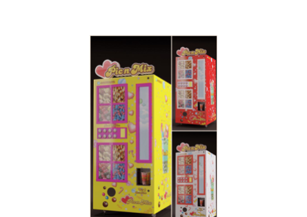 NEW PRODUCTS: Intento adds to sweet machine range